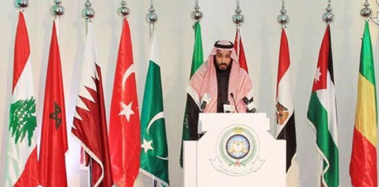 saudi defence